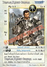 Templar Knight General