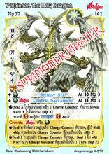 Valpionos, the Holy Dragon