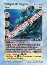 Thaliquas, the Dragoon