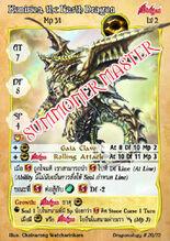 Kemirion, the Earth Dragon