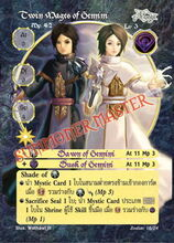 Twin Mages of Gemini