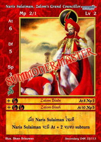 Naris Sulaiman, Zalom's Grand Councillor