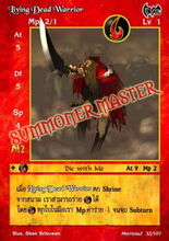 Living Dead Warrior