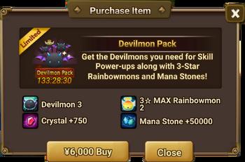 Devilmon Pack