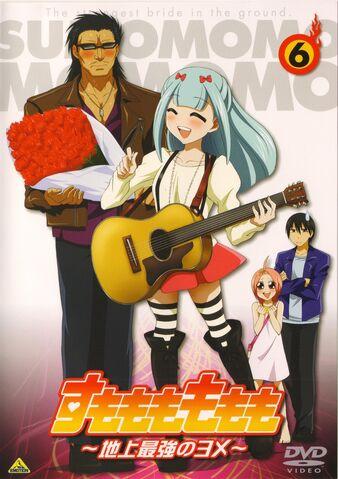 File:DVD 6.jpg