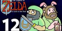 Link to the Palp