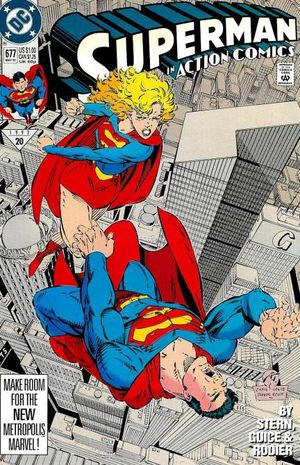 File:Action Comics Issue 677.jpg
