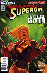 Supergirl 2011 03