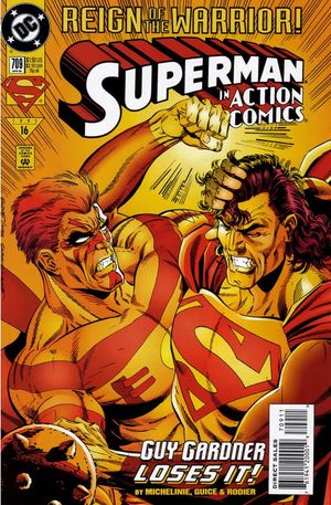 File:Action Comics Issue 709.jpg
