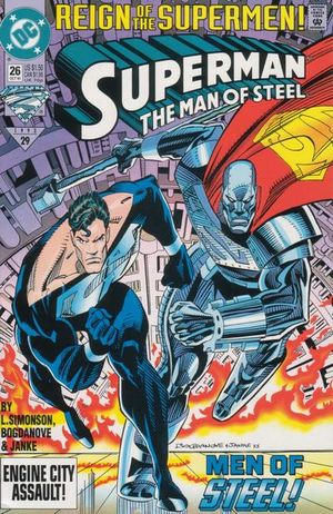 File:Superman Man of Steel 26.jpg