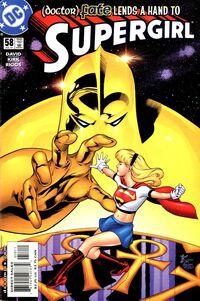 Supergirl 1996 58