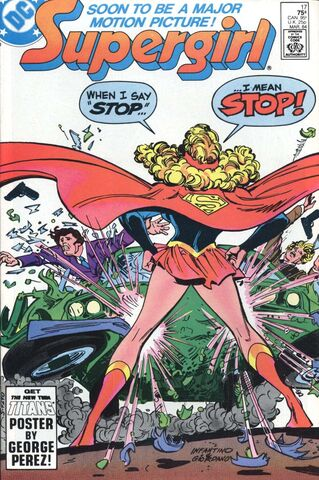 File:Supergirl 1982 17.jpg