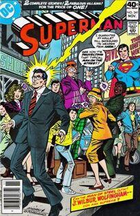 Superman Vol 1 341