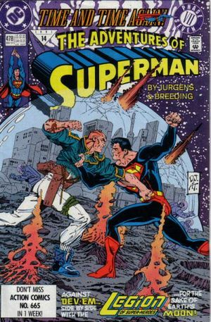 File:The Adventures of Superman 478.jpg