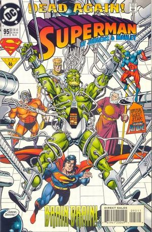 File:Superman Vol 2 95.jpg