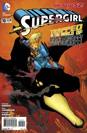 File:Supergirl 2011 10.jpeg