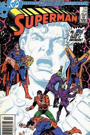 File:Superman Vol 1 414.jpg