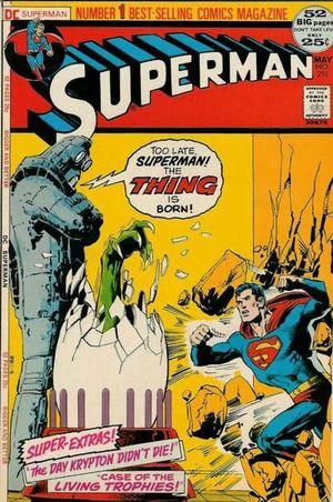 File:Superman Vol 1 251.jpg
