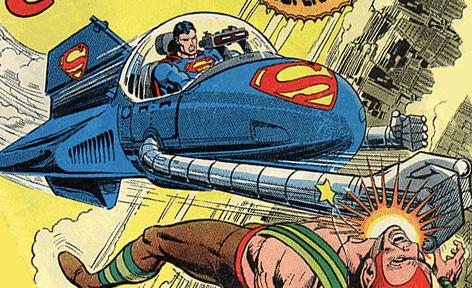 File:Supermobile.jpg