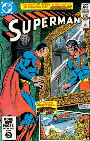 File:Superman Vol 1 368.jpg
