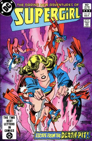 File:Supergirl 1982 12.jpg