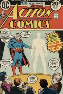 Action Comics Issue 427