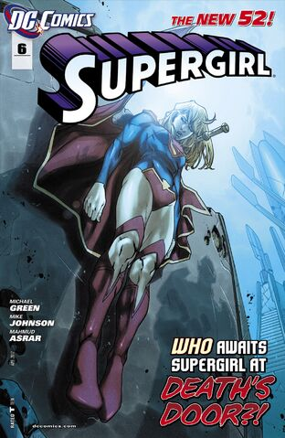 File:Supergirl 2011 06.jpg