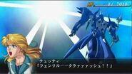 SRW OG Lord of Elemental (PSP) - Gaddess All Attacks