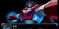 Getter Robo G (mecha)