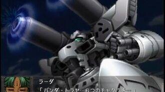 【スパロボOGs】 シュッツバルト全武装