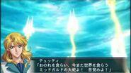 SRW OG Revelation of Evil God - Gaddess All* Attacks