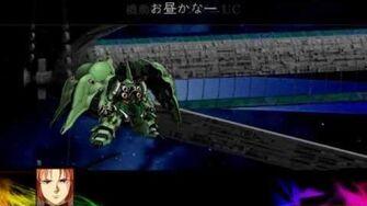 第3次スーパーロボット大戦Z 時獄篇 デモ ①
