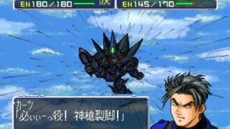 Super Robot Wars 64 - Vyrose All Attacks