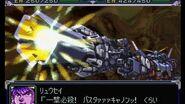 【スパロボα】 SRX全武装