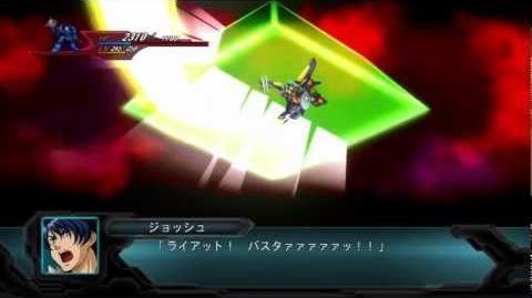 Super Robot Taisen OG 2nd ~Forte Gigas All Attacks~