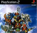 2nd Super Robot Wars Alpha