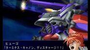 【スパロボMX】サーベラス全武装