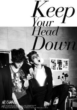 KeepYourHeadDown