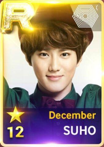 File:Suho December.jpg