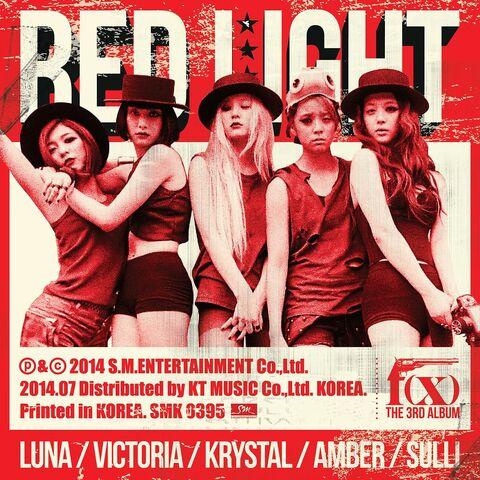 File:Red Light.jpg
