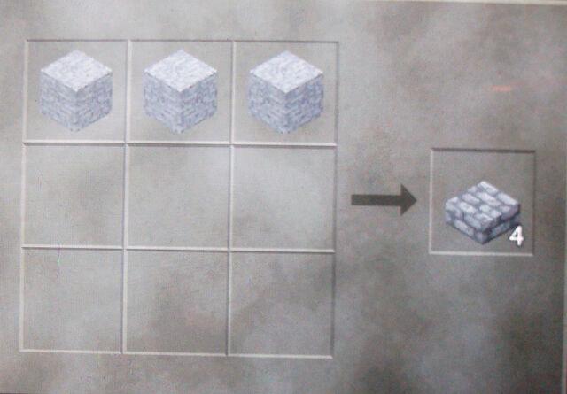 File:Stone SlabA craft.jpg