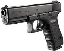 File:Glock17m.jpg