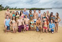 Season 33 cast