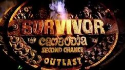 Survivor Cambodia, Second Chance Intro (Official Opening Sequence)