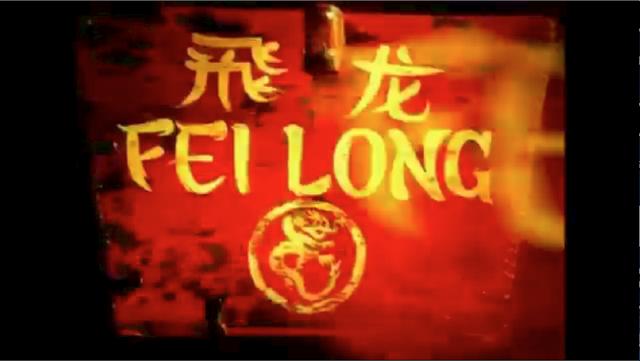 File:FeiLongIntroShot.png