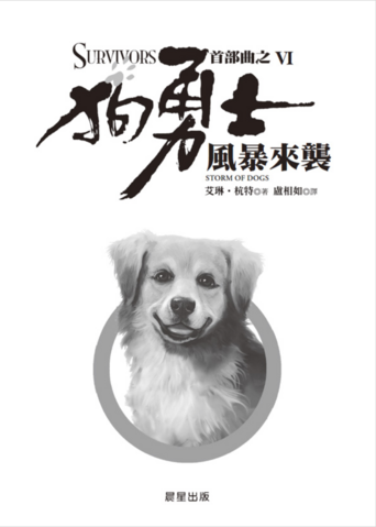 File:Title-Page-Taiwan-SOD.png