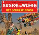 Het Schrikkelsprook (1ste cover)