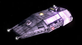 Ship starship guardianilc