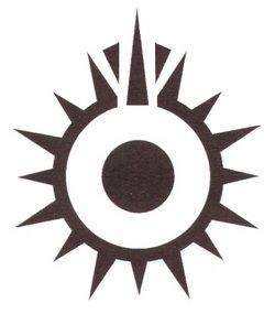 File:250px-Black Sun.jpg
