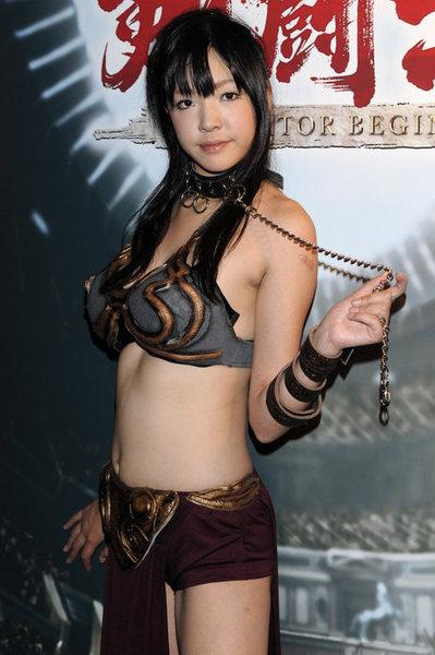 Asian slave foto 91